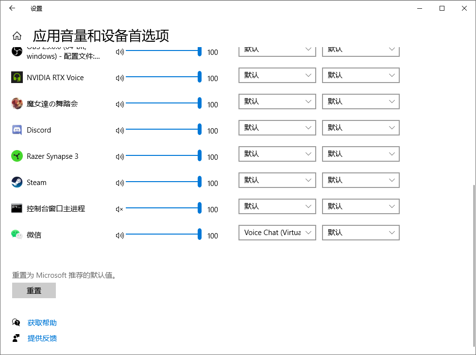application_settings.png